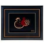 تابلو زرین هنر ایران کد ZH-2934-27