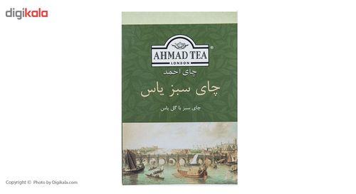چای سبز احمد با عطر یاس بسته 100 گرمی