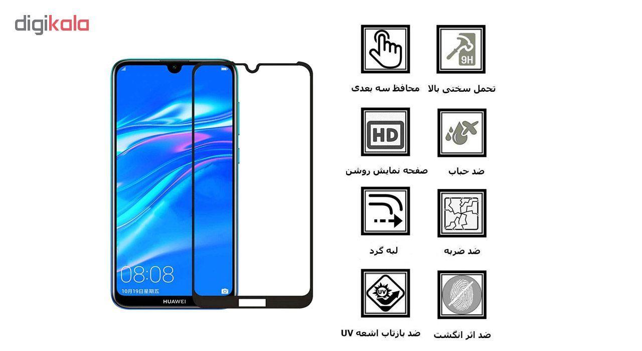 محافظ صفحه نمایش آکوا مدل HW مناسب برای گوشی موبایل هوآوی Y7 PRIME 2019 main 1 2