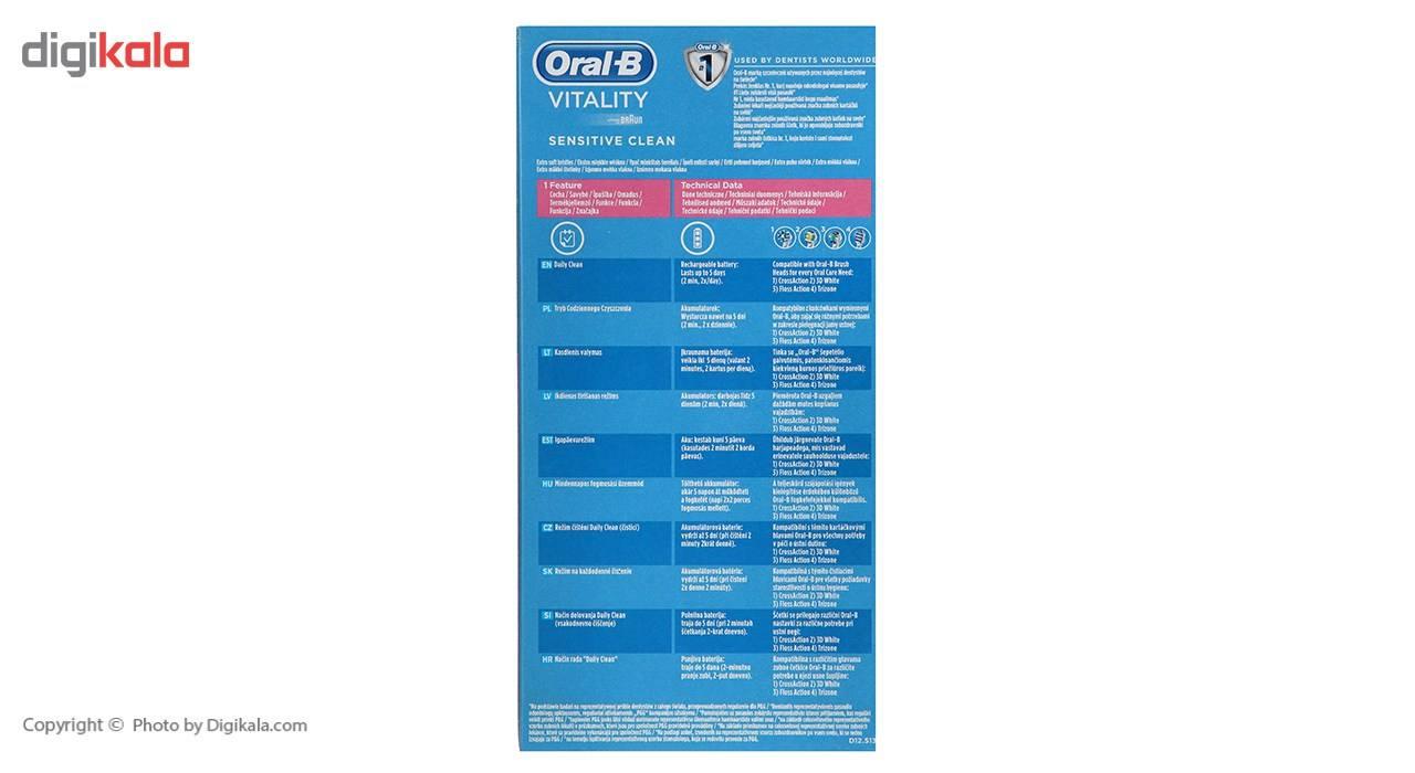 مسواک برقی اورال-بی مدل D12.513S Vitality Sensitive Clean main 1 5
