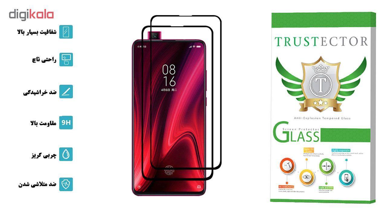 محافظ صفحه نمایش تراستکتور مدل GSS مناسب برای گوشی موبایل شیائومی Redmi K20 بسته 2 عددی main 1 2