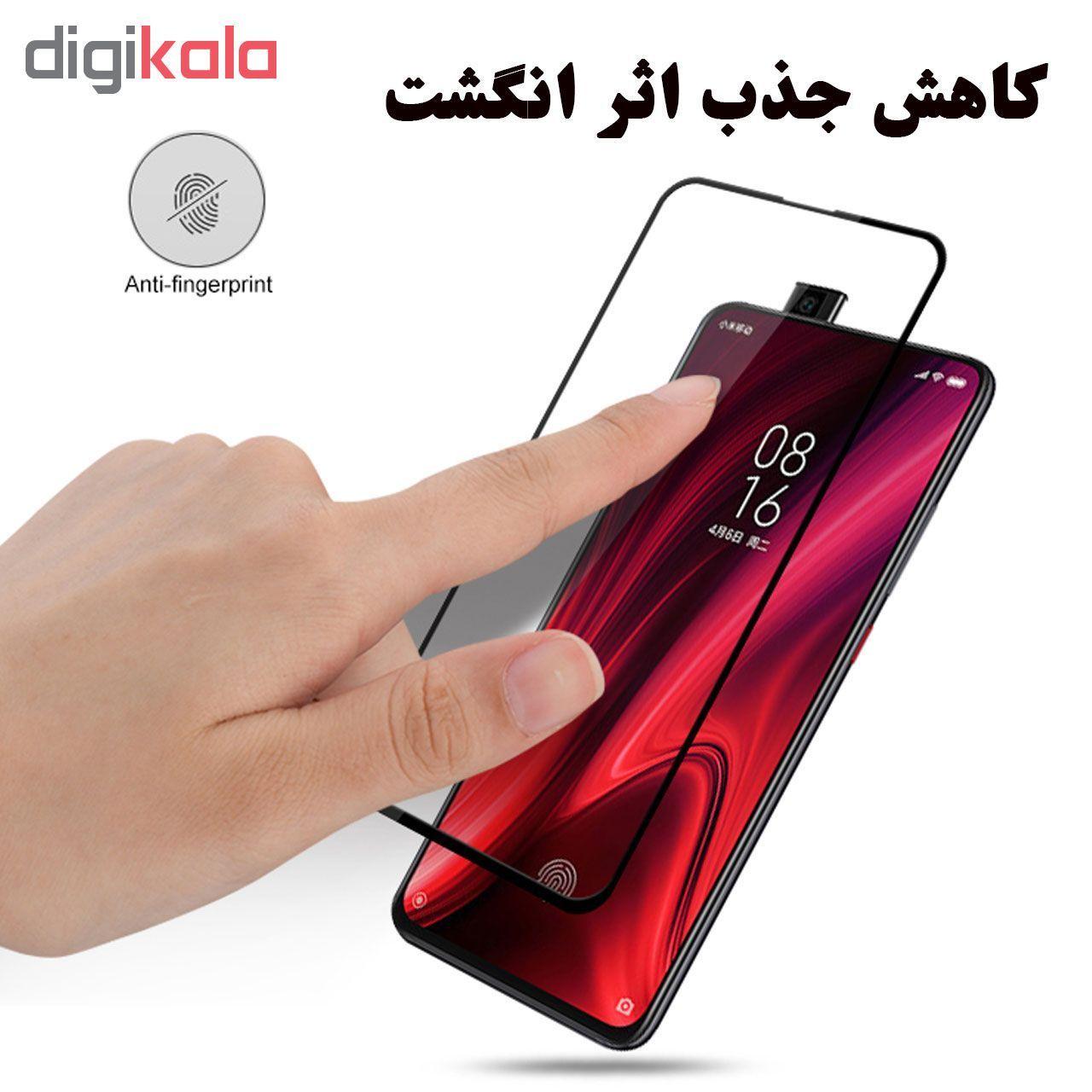 محافظ صفحه نمایش تراستکتور مدل GSS مناسب برای گوشی موبایل شیائومی Redmi K20 بسته 2 عددی main 1 4