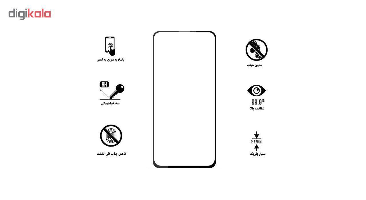 محافظ صفحه نمایش تراستکتور مدل GSS مناسب برای گوشی موبایل شیائومی Redmi K20 بسته 2 عددی main 1 5