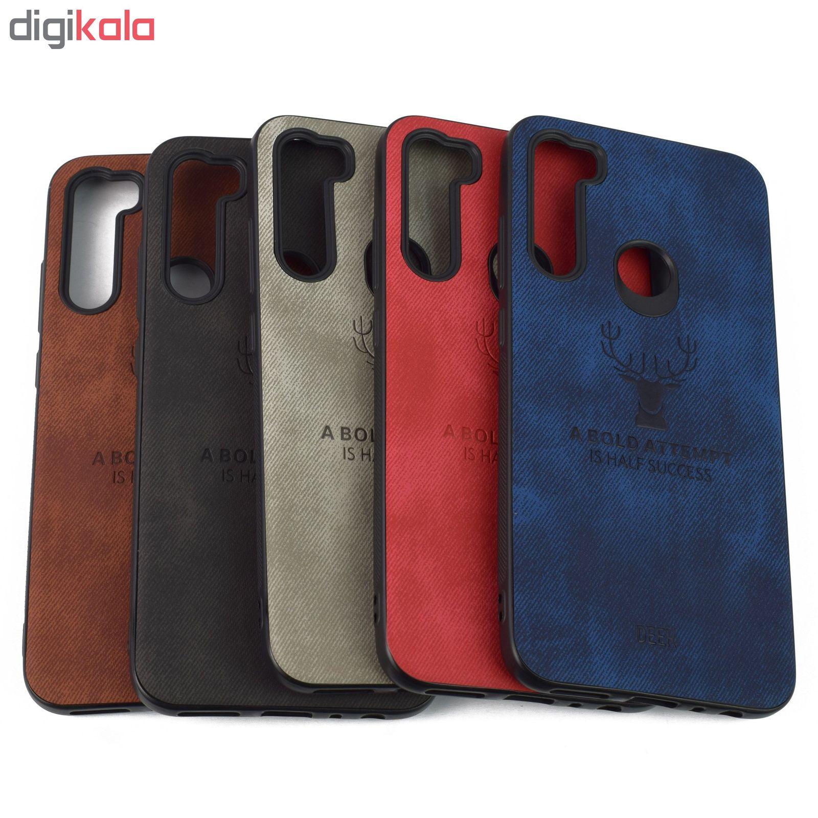 کاور مدل DER20 مناسب برای گوشی موبایل شیائومی Redmi Note 8 main 1 1
