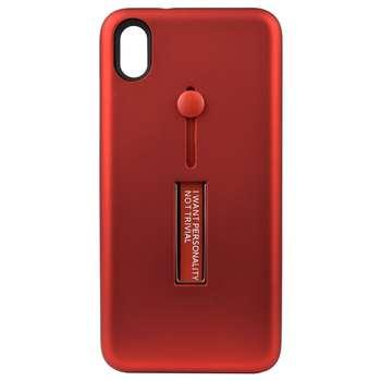 کاور مدل FAS20 مناسب برای گوشی موبایل شیائومی Redmi 7A
