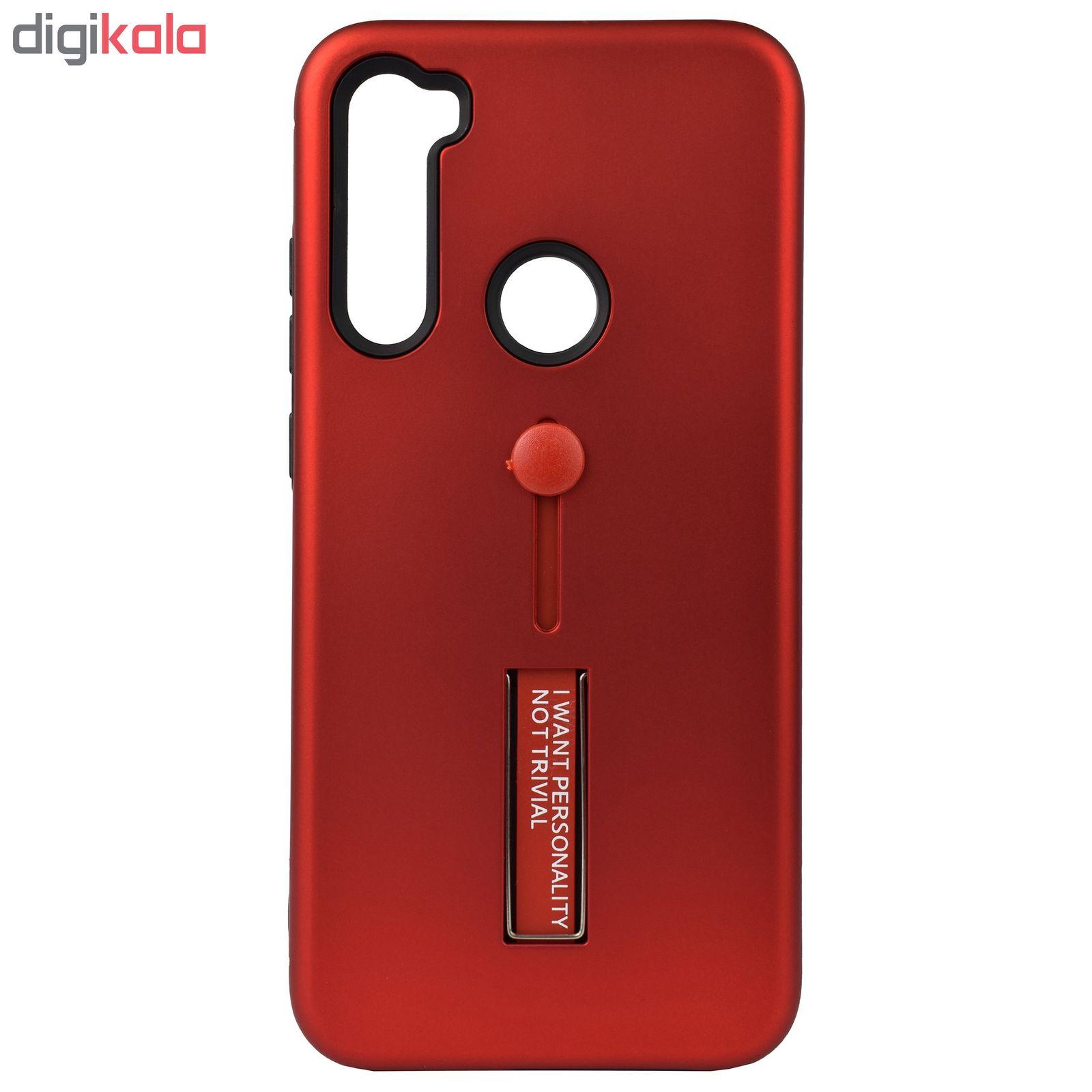 کاور مدل FAS20 مناسب برای گوشی موبایل شیائومی Redmi Note 8 main 1 1