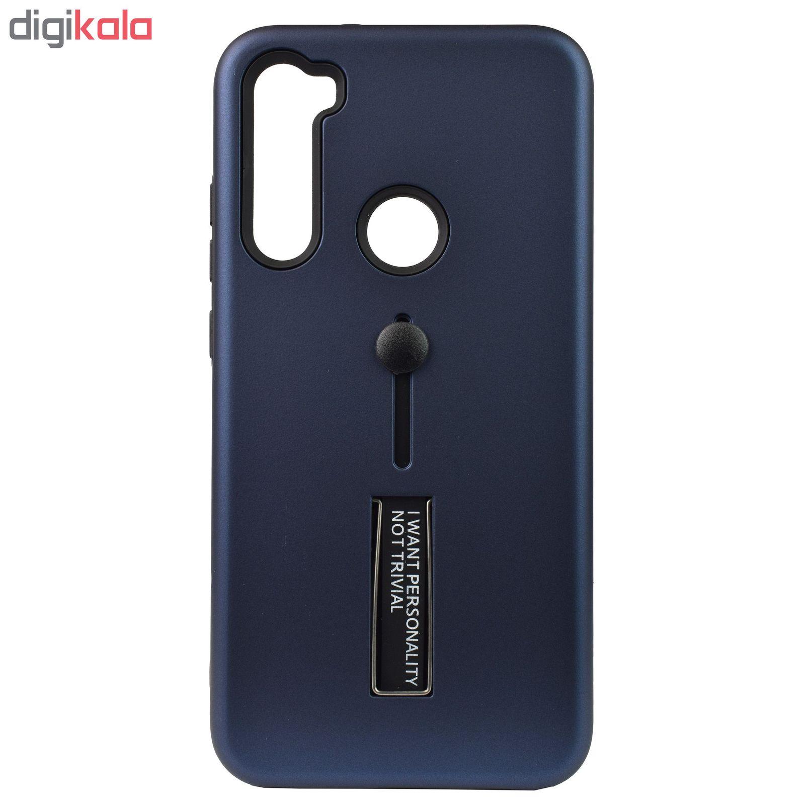 کاور مدل FAS20 مناسب برای گوشی موبایل شیائومی Redmi Note 8 main 1 5