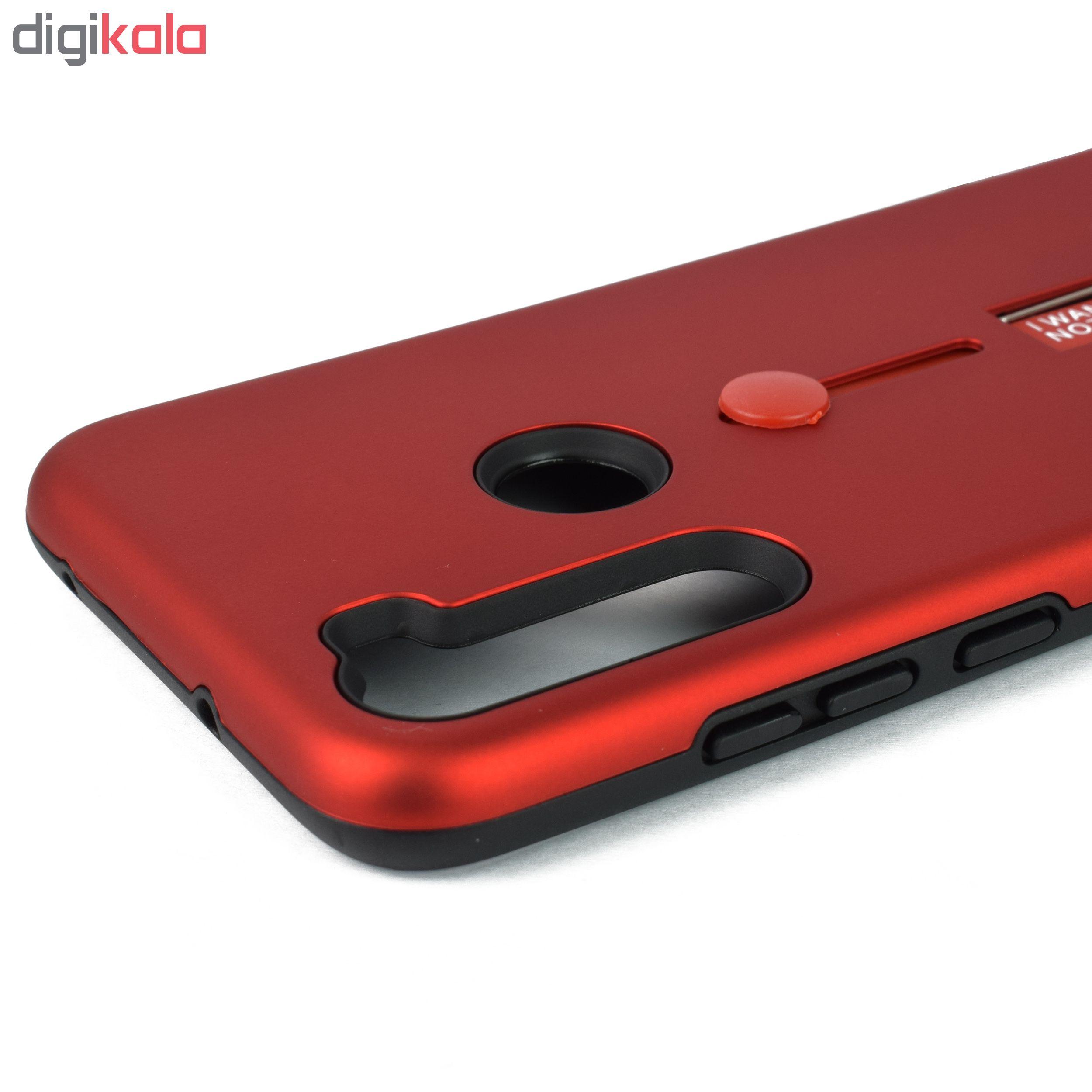 کاور مدل FAS20 مناسب برای گوشی موبایل شیائومی Redmi Note 8 main 1 6