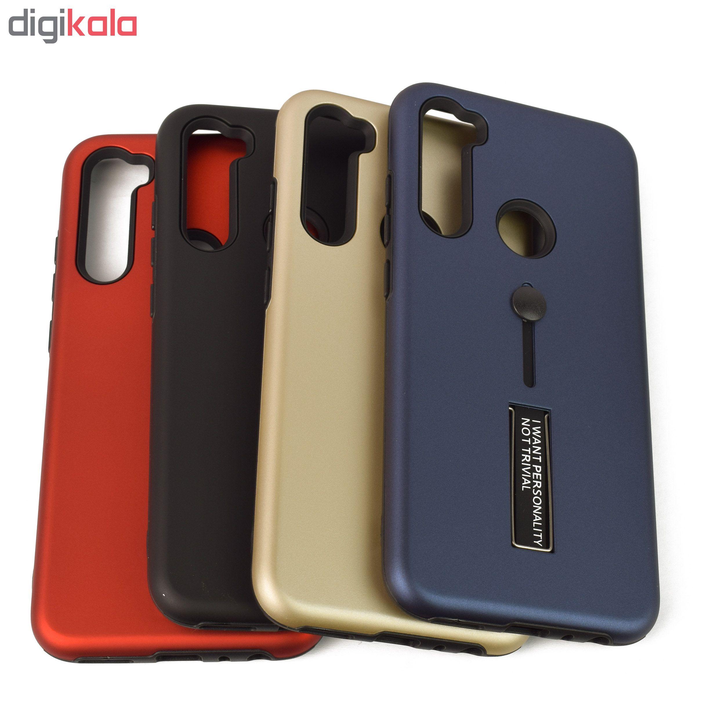 کاور مدل FAS20 مناسب برای گوشی موبایل شیائومی Redmi Note 8 main 1 7
