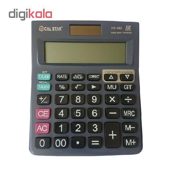 قیمت                      ماشین حساب کال استار مدل HK460