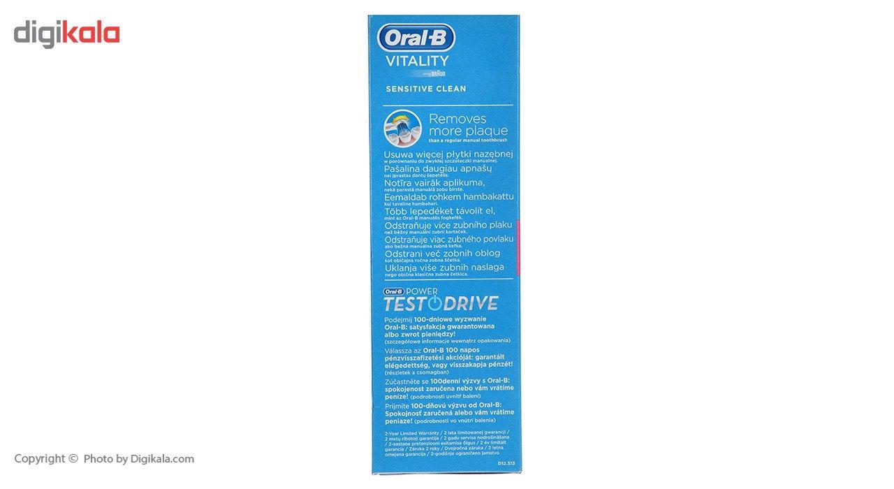 مسواک برقی اورال-بی مدل D12.513S Vitality Sensitive Clean main 1 6