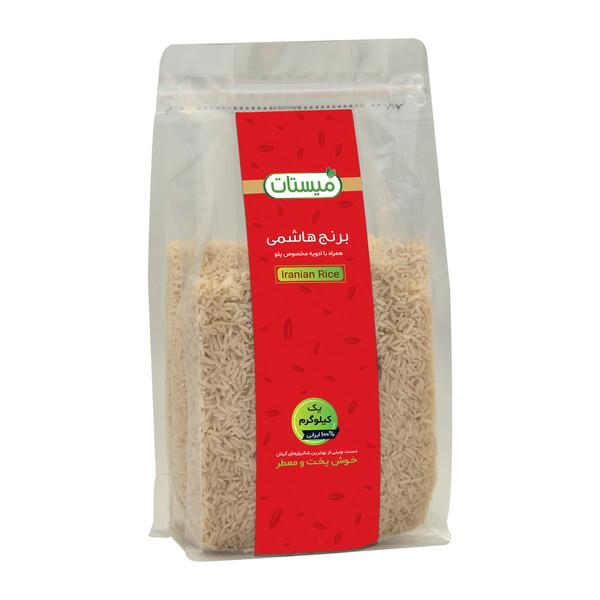 برنج هاشمی میستات مقدار 1000 گرم