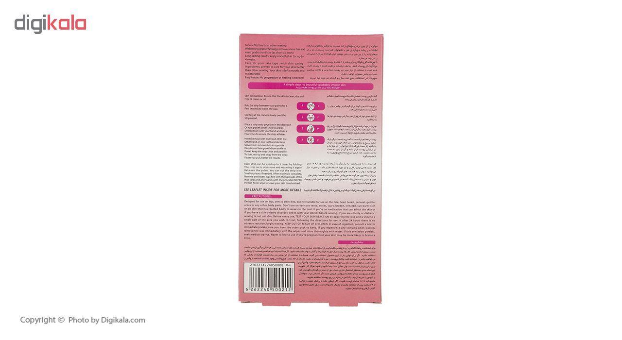 نوار موبر نیر مدل Strawberry بسته 24  عددی main 1 2