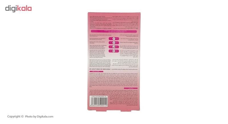 نوار موبر نیر مدل Strawberry بسته 24  عددی