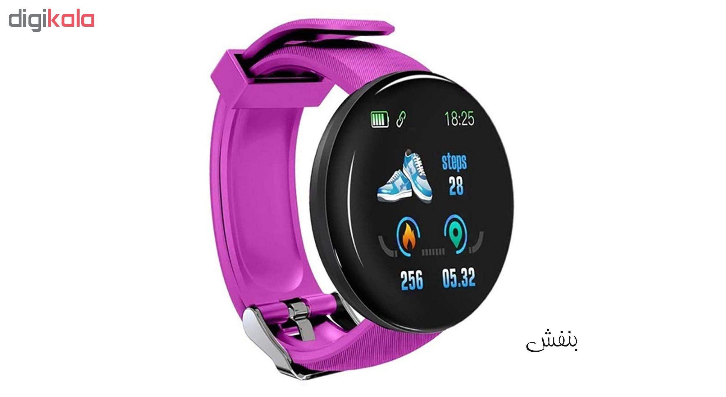 ساعت هوشمند مدل Bakeey D18 main 1 11
