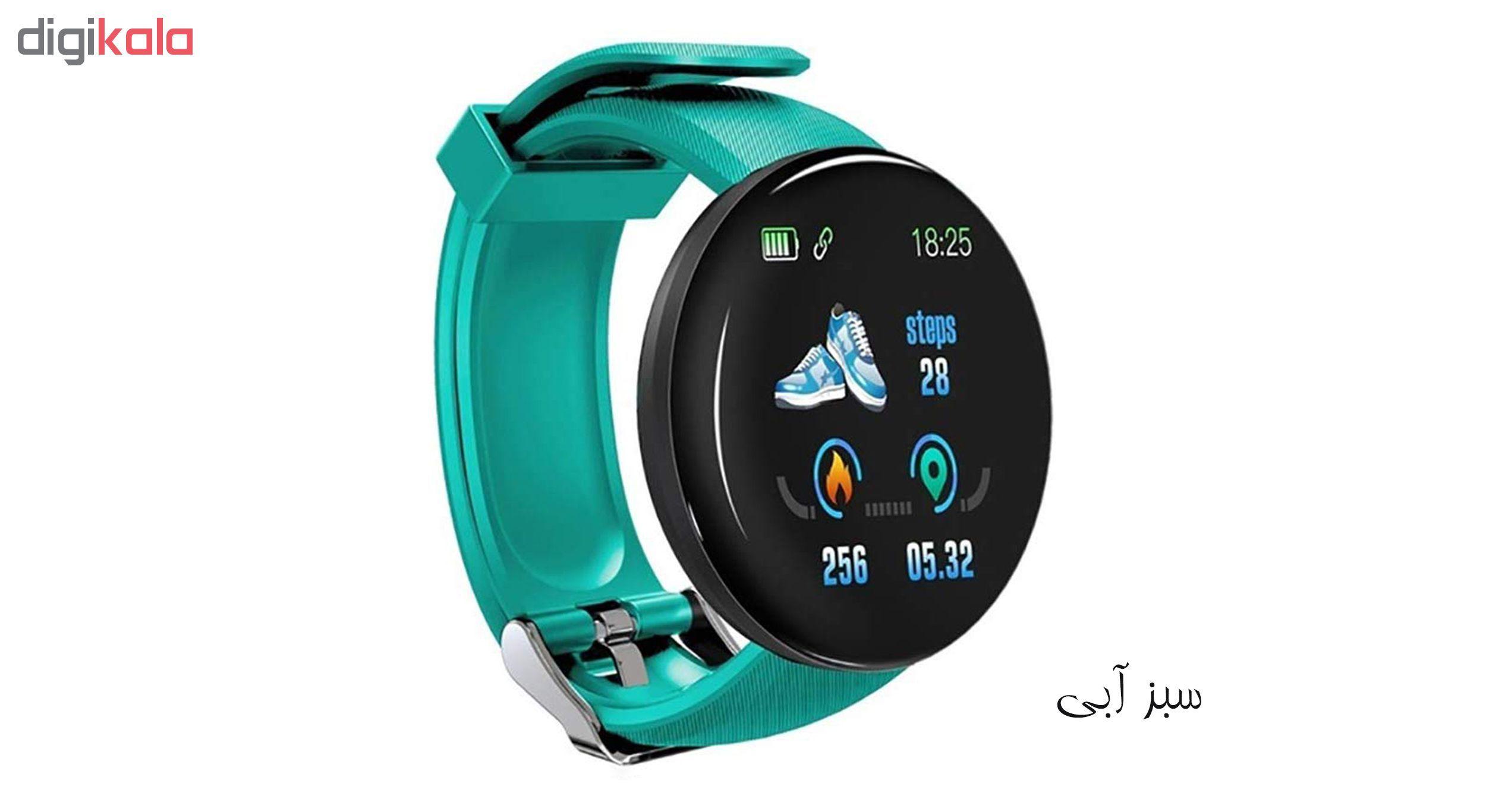 ساعت هوشمند مدل Bakeey D18 main 1 12