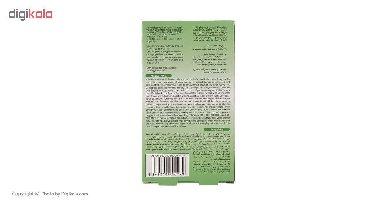 نوار موبر نیر مدل Aloevera بسته 24 عددی main 1 2