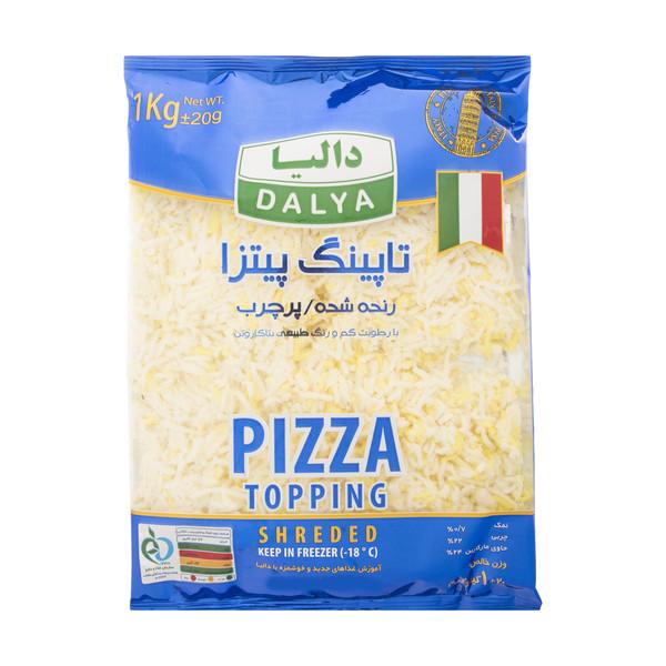 تاپینگ پیتزا پر چرب دالیا مقدار 1 کیلوگرم