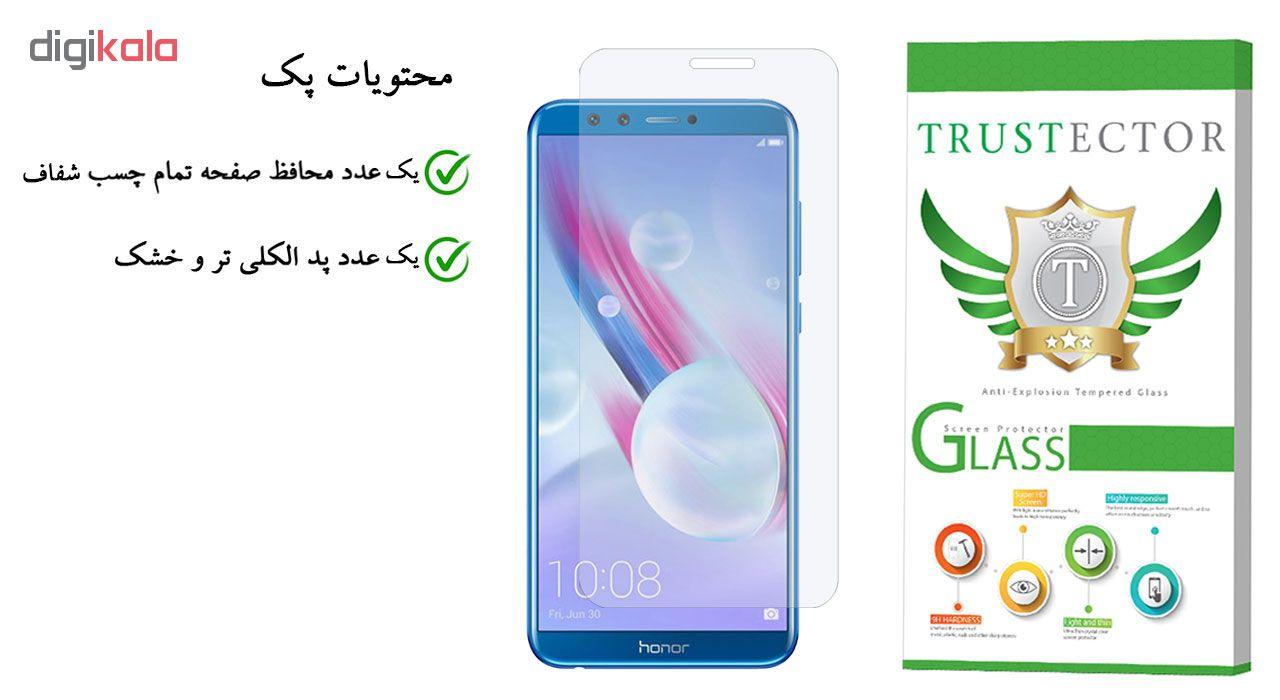 محافظ صفحه نمایش تراستکتور مدل GLS مناسب برای گوشی موبایل آنر 9 Lite main 1 1