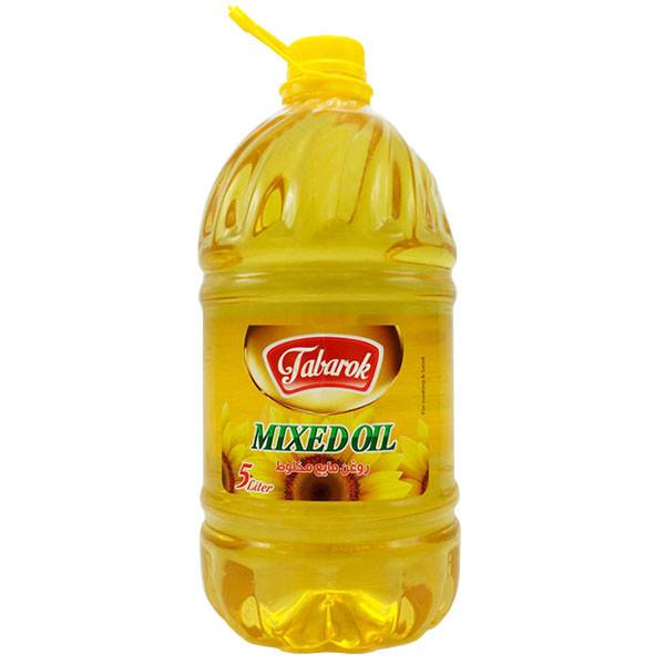 روغن مایع مخلوط تبرک - 5 لیتر
