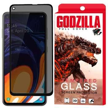 محافظ صفحه نمایش حریم شخصی گودزیلا مدل GGP مناسب برای گوشی موبایل سامسونگ Galaxy A60