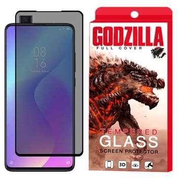 محافظ صفحه نمایش حریم شخصی گودزیلا مدل GGP مناسب برای گوشی موبایل شیائومی Mi9t