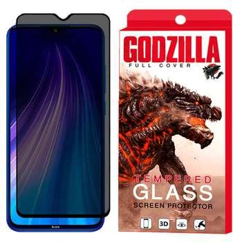 محافظ صفحه نمایش حریم شخصی گودزیلا مدل GGP مناسب برای گوشی موبایل شیائومی Redmi Note 8