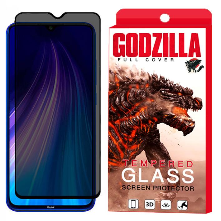 محافظ صفحه نمایش حریم شخصی گودزیلا مدل GGP مناسب برای گوشی موبایل شیائومی Redmi Note 8 Pro