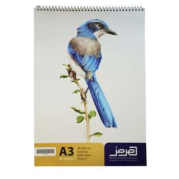 دفتر طراحی هرمز طرح پرنده کد ۰۰۵