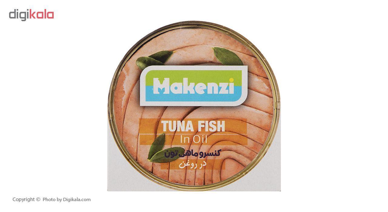 کنسرو ماهی تون مکنزی در روغن گیاهی  مقدار 180 گرم main 1 2