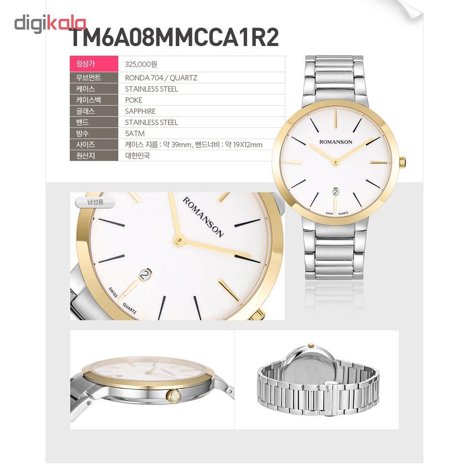 کد تخفیف                                      ساعت مچی عقربه ای مردانه رومانسون مدل TM6A08MMCCA1R2