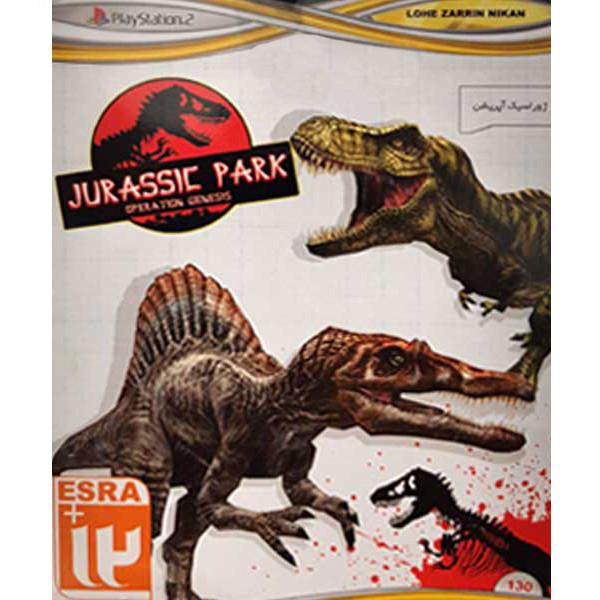 بازی Jurassic Park مخصوص PS2 نشر لوح زرین