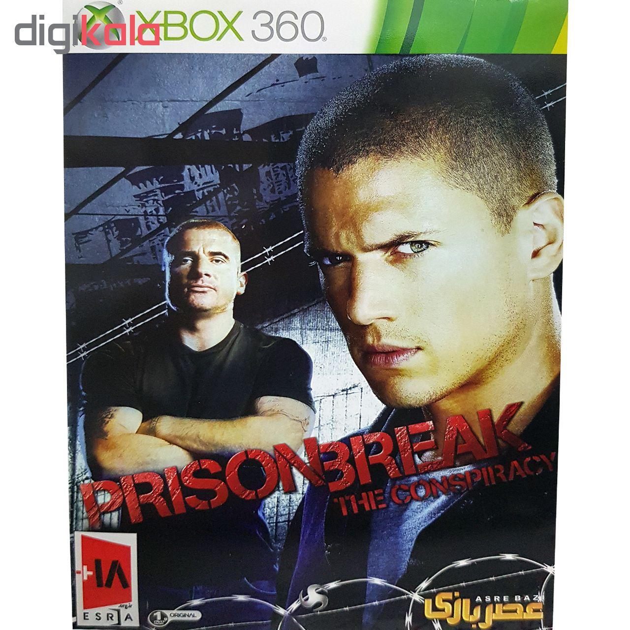 بازی Prison Break The Conspiracy مخصوص xbox360 نشر عصر بازی