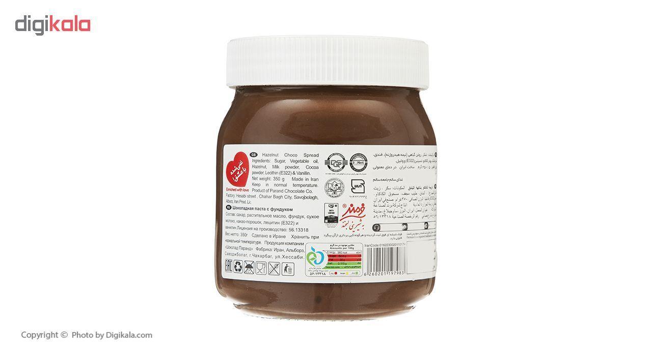 کرم کاکائو فندقی فرمند مقدار 350 گرم main 1 2