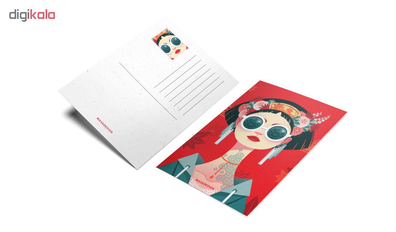 کارت پستال ماسا دیزاین کد postv45