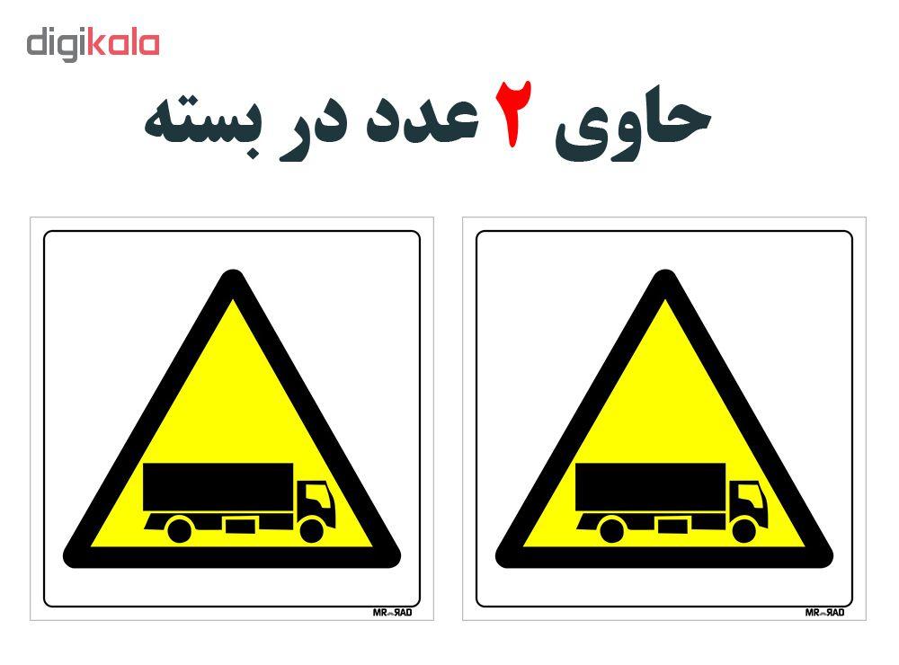 برچسب ایمنی FG طرح خطر عبور ماشین های سنگین کد LY00061 بسته دو عددی