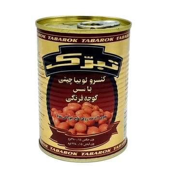 کنسرو لوبیا چیتی در سس گوجه فرنگی تبرک مقدار 380 گرم