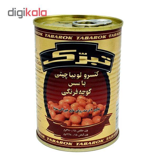 کنسرو لوبیا چیتی در سس گوجه فرنگی تبرک مقدار 380 گرم main 1 1