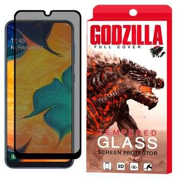محافظ صفحه نمایش حریم شخصی گودزیلا مدل GGP مناسب برای گوشی موبایل سامسونگ Galaxy A10S بسته 2 عددی