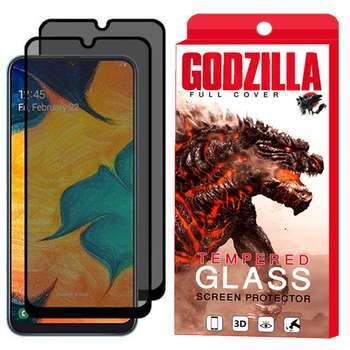 محافظ صفحه نمایش حریم شخصی گودزیلا مدل GGP مناسب برای گوشی موبایل سامسونگ Galaxy A20S بسته 2 عددی