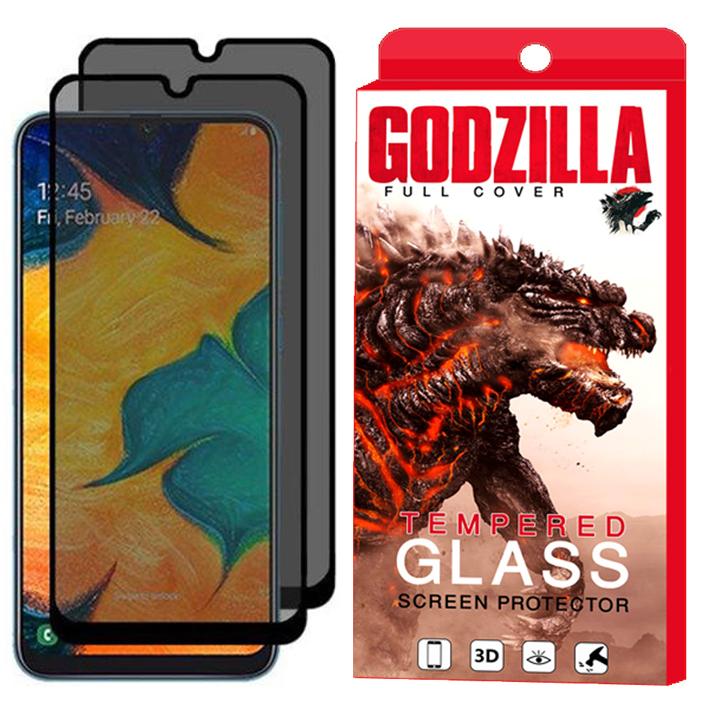 محافظ صفحه نمایش حریم شخصی گودزیلا مدل GGP مناسب برای گوشی موبایل سامسونگ Galaxy A30S بسته 2 عددی