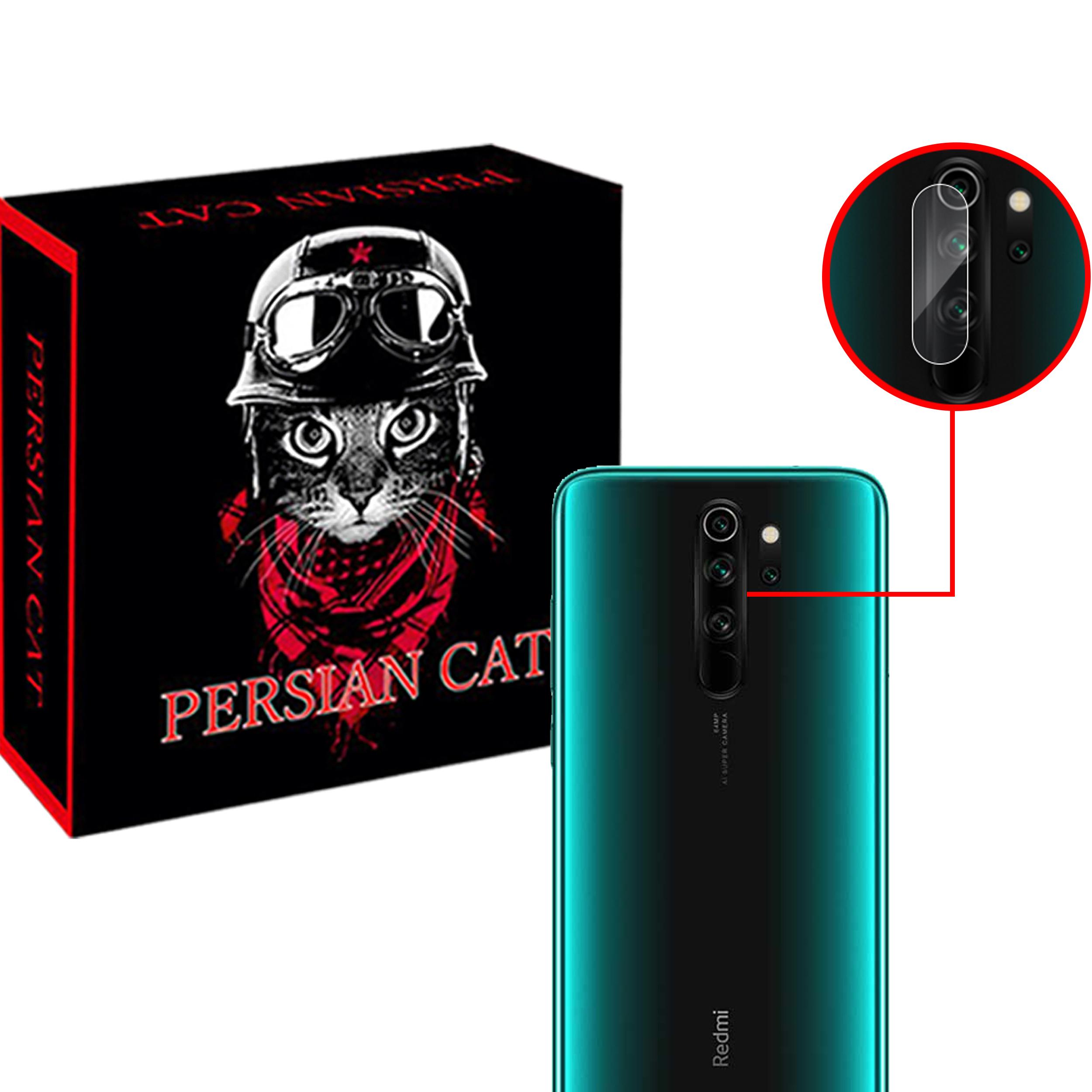 محافظ لنز دوربین پرشین کت مدل PCL مناسب برای گوشی موبایل شیائومی Redmi Note8 pro