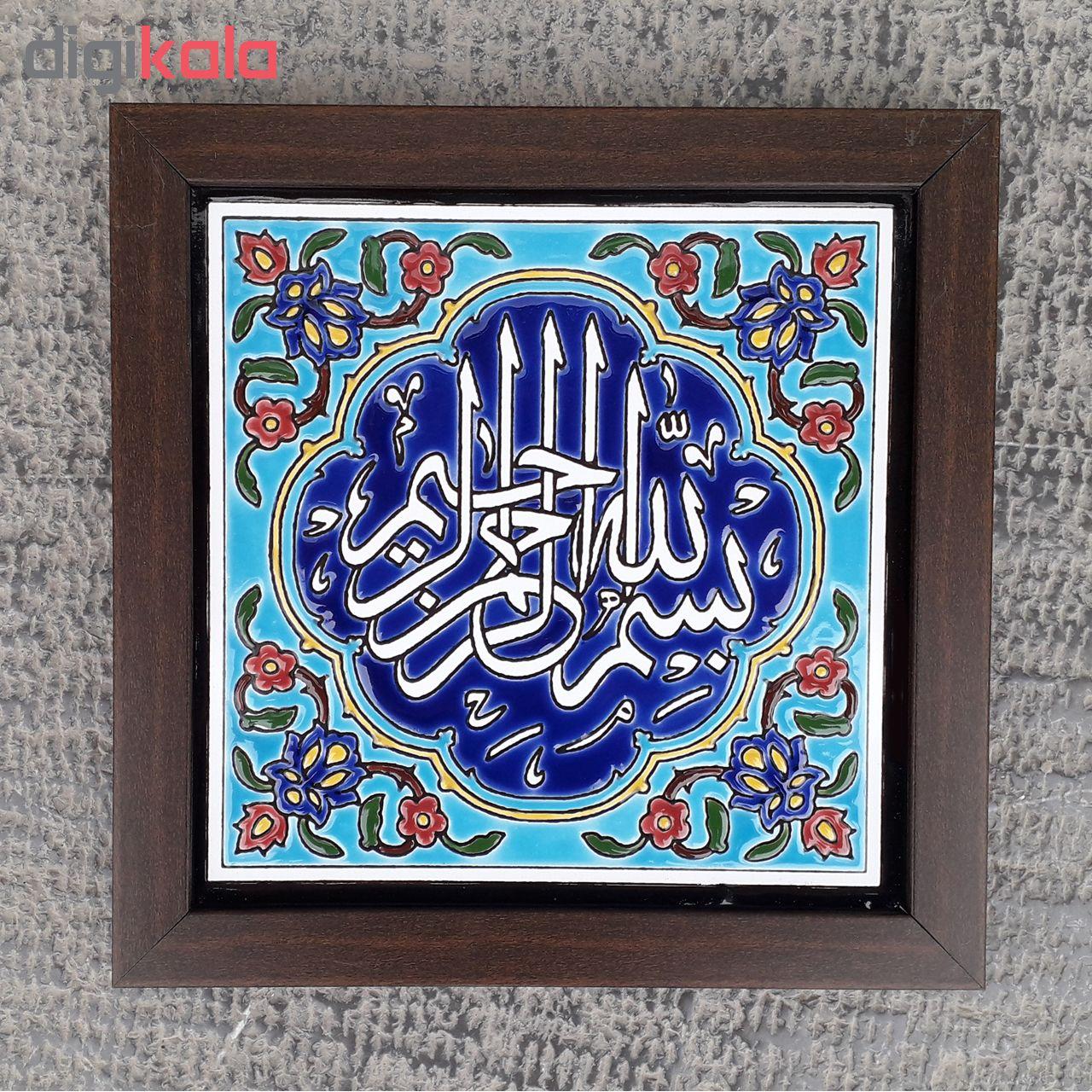 خرید                      تابلو کاشی کاری طرح بسم الله کد 0014