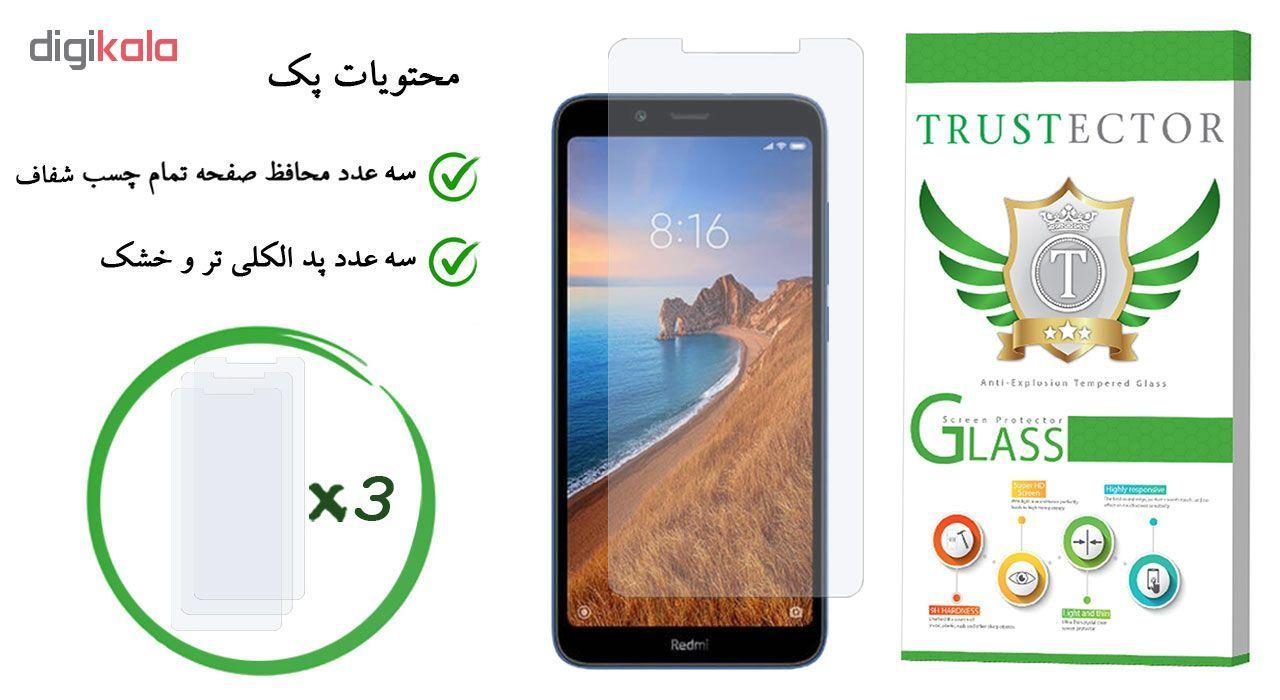 محافظ صفحه نمایش تراستکتور مدل GLS مناسب برای گوشی موبایل شیائومی Redmi 7A بسته 3 عددی main 1 1