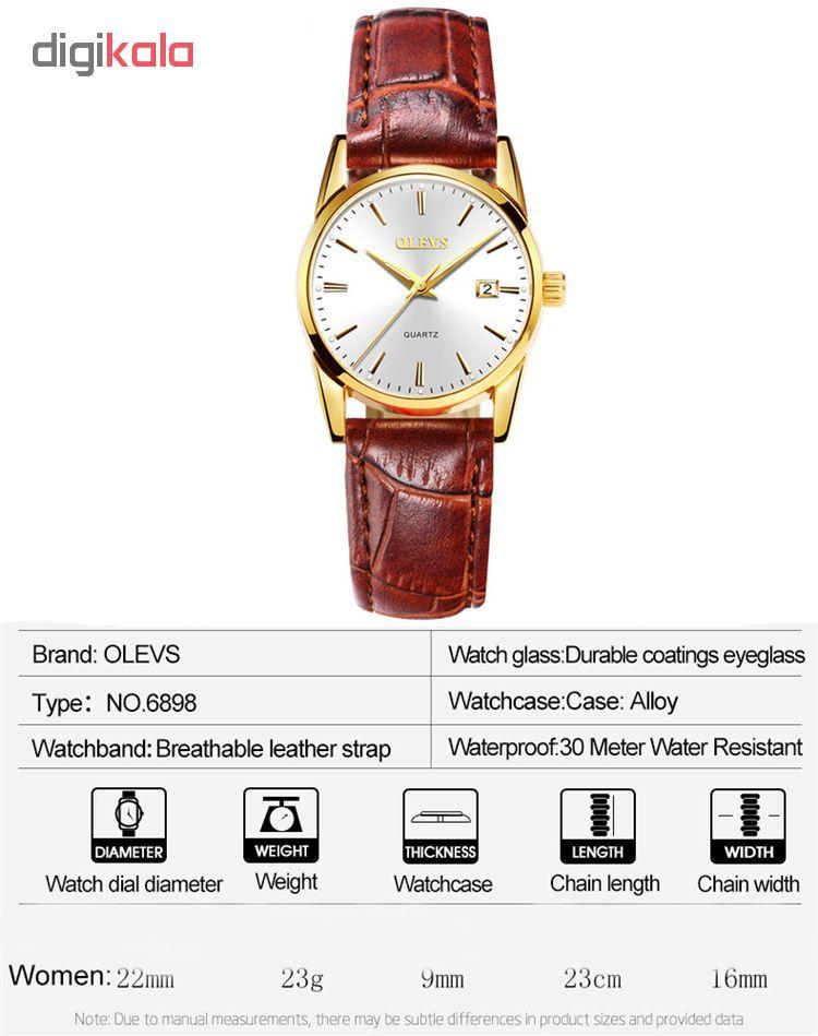 ساعت مچی عقربه ای زنانه اُ لِوز مدل 6898B              خرید (⭐️⭐️⭐️)