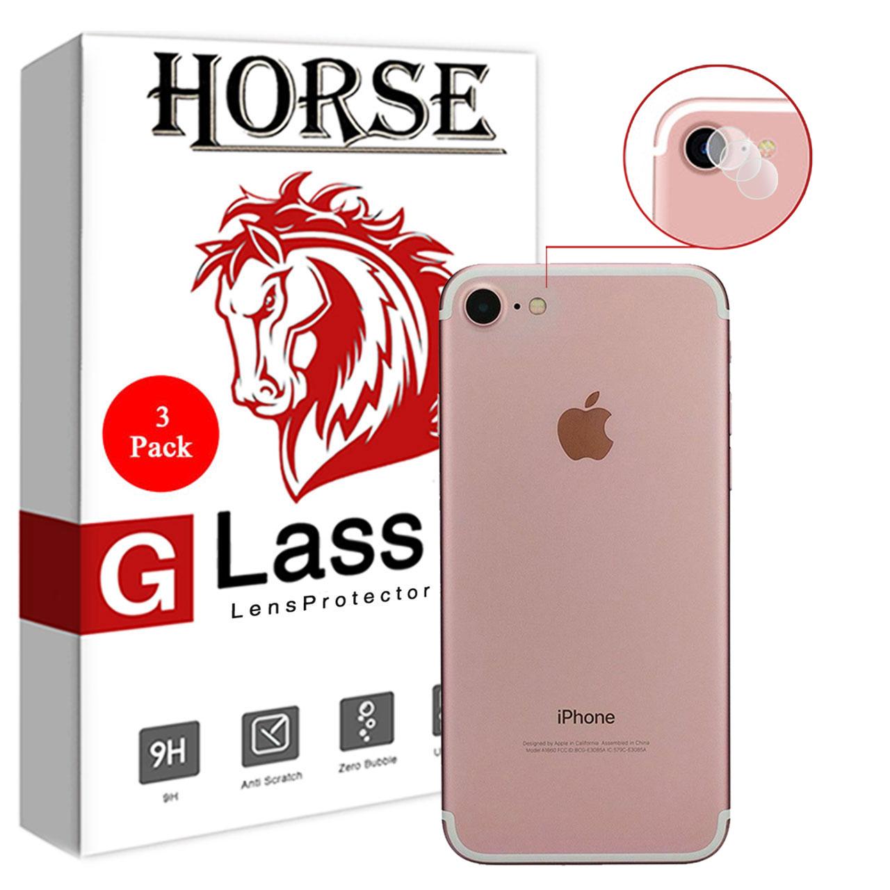 محافظ لنز دوربین هورس مدل UTF مناسب برای گوشی موبایل اپل iPhone 7 بسته سه عددی thumb