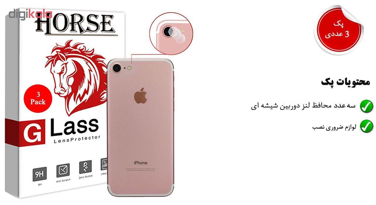 محافظ لنز دوربین هورس مدل UTF مناسب برای گوشی موبایل اپل iPhone 7 بسته سه عددی main 1 1