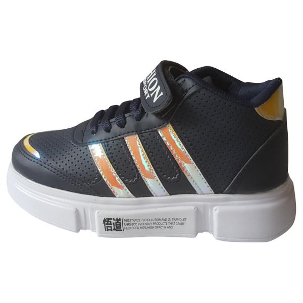 کفش مخصوص پیاده روی یاس اسپرت کد SH01