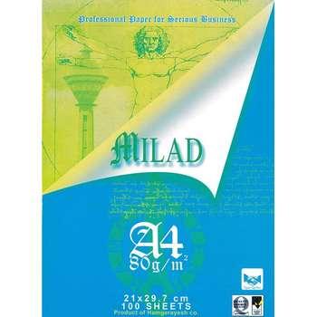کاغذ A4 میلاد کد 093 بسته 100 عددی