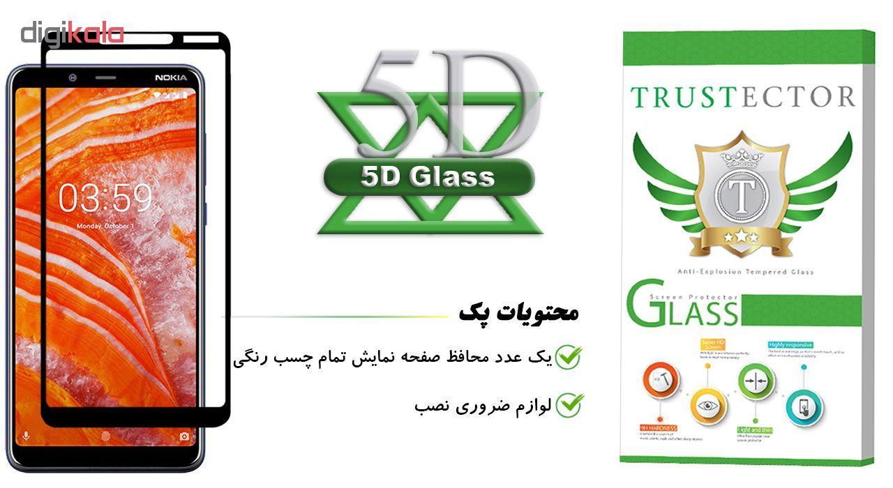 محافظ صفحه نمایش تراستکتور مدل GSS مناسب برای گوشی موبایل نوکیا 3.1Plus main 1 1